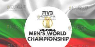 Чемпионат мира 2018 года по волейболу среди мужчин примет Болгария и Италия
