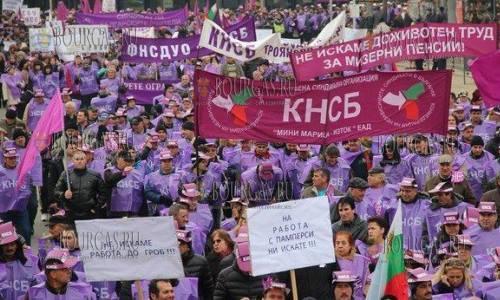 Конфедерации независимых профсоюзов Болгарии, КНСБ