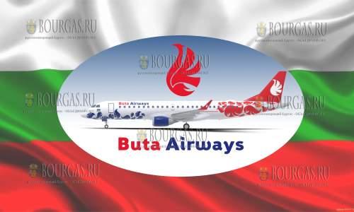 на борту бюджетной авиакомпании Buta Airways совершить перелет из Софии в Баку