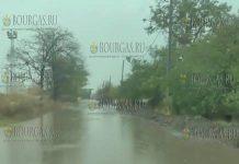 наводнение в Бургасе 25 октября 2017 года