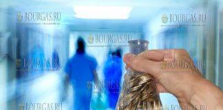 недофинансирование муниципальных больниц в Болгарии