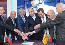 Почтовая марка 60 лет Болгарского астронавтического общества
