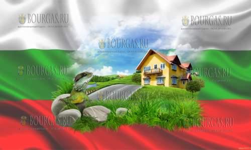 продажу земель иностранцам в Болгарии