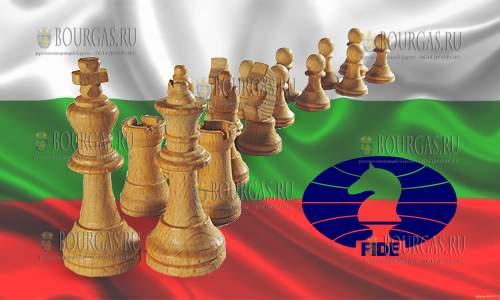 шахматисты Болгарии