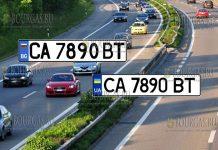 В Украине бум на автомобили болгарской регистрации