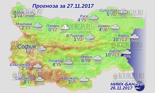 27 ноября 2017 года, погода в Болгарии