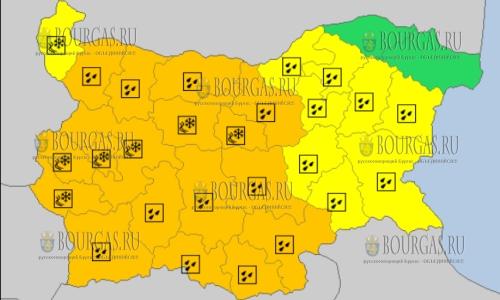 27 ноября 2017 года, ветреный и снежный Желтый код опасности
