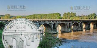 Болгария выпускает памятную монету 10 лев 150 лет строительства моста Колю Фичето в Бяле