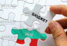 бюджет болгарии 2018