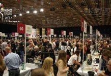 Фестиваль вина DiVino в Софии