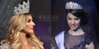 Мисс Болгария 2017, Тамара Георгиева или Габриэла Топалова?