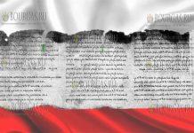 Найдена самая старая рукопись по истории Болгарии