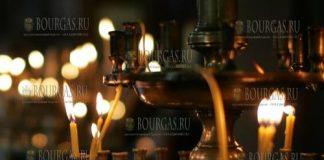 Первая суббота ноября в Болгарии Архангелов спас