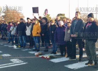Протестующие перекрыли трассу Созополь-Бургас