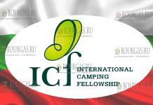 Санаторно-оздоровительный комплекс Камчия стал членом ICF