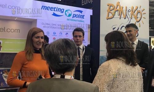 Туристическая Болгария на туристической ярмарке WTM в Лондоне