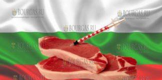 ветеринары Болгарии