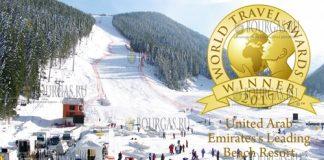 world ski awards - Горнолыжный курорт Банско зимний курорт №1 Болгарии