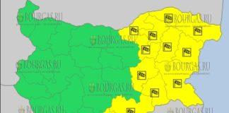 16 декабря 2017 года, ветреный Желтый код опасности