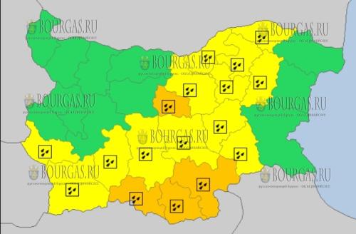 3 декабря 2017 года, дождливый Оранжевый и Желтый код опасности