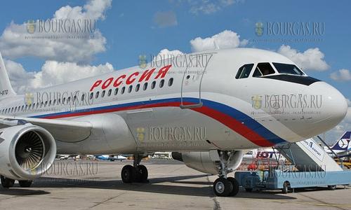 Авиакомпания Россия Официальный сайт FV SDM ПЛ