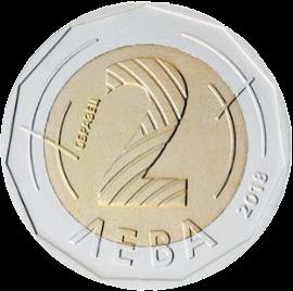 Болгария монета 2 лева Болгарское председательство в Совете ЕС 2018 года, аверс