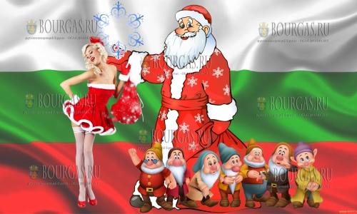 Дед Мороза прибыл в аэропорту Софии