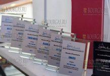 Лучшие авиаперевозчики в Болгарии Sky Awards