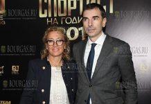 мама Григора Димитрова - Мария и его менеджер - Ивайло Стойменов