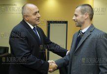 Президент УЕФА Александр Чеферин в Софии встретился с Премьер-министр Болгарии - Бойко Борисовым