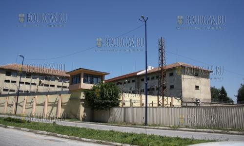 тюрьма Пазарджик Болгария