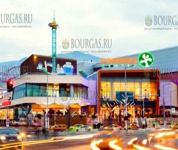 в Болгарии продадут здание ТЦ Парадайз