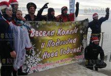 В Бургасе дядо Коледа, Белоснежка и гномы сегодня вышли из моря