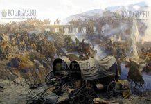 В Плевене отмечают 140 годовщину освобождения в ходе Русско-турецкой войны