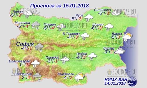 15 января 2018 года, погода в Болгарии