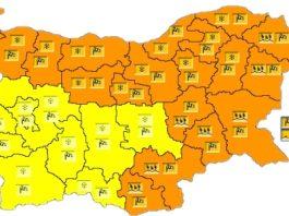 22 декабря 2017 года, дождевой и ветреный Оранжевый и Желтый коды опасности