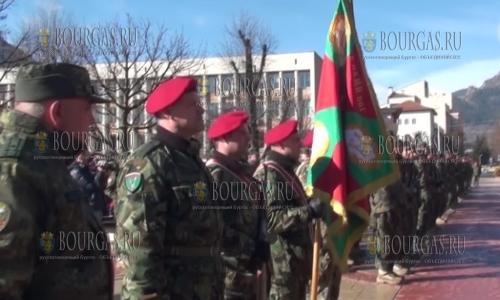 Болгария в Афганистан на днях отправила 35-й по счету воинский контингент