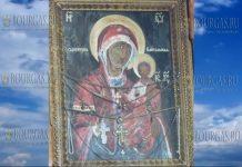 Чудотворная икона Пресвятой Богородицы - Одигитрия Байтальская, пребывает в Болгарию