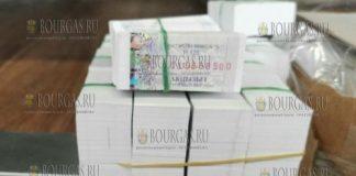 на болгаро-турецкой границе задержали необычную контрабанду более 2-х миллионов акцизных марок Республики Беларусь для табачных изделий