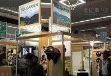 Охотничий туризм Болгарии рекламирует себя на выставке в Дортмунде