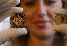 памятная монета 10 лев Болгарское председательство в Совете ЕС 2018 - разошлась по рукам спекулянтов