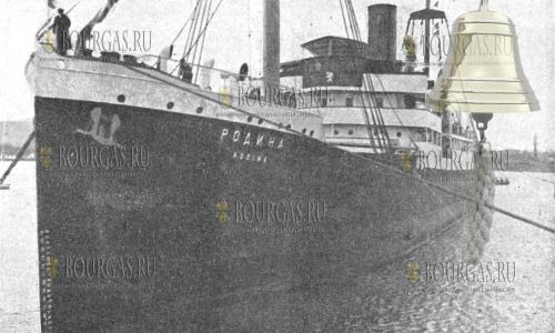 пароход Родина, который подорвался на мине в районе Созополя в августе 1941 года