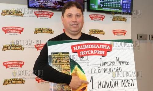 Первый миллионер в Болгарии от Национальной лотереи выиграл свой миллион в 2018 году