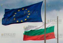 председательство болгарии в ЕС