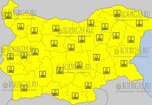 1 марта 2018 года - морозный Желтый код в Болгарии