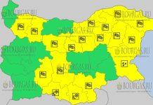 11 февраля 2018 года, ветреный и дождливый Желтый код в Болгарии
