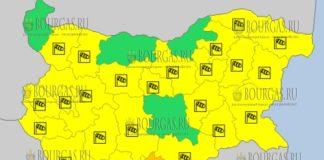 3 февраля 2018 года, ветреный Оранжевый и Желтый код в Болгарии