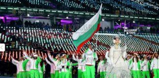 Болгарская делегация приняла участия в церемонии открытия XXIII зимних Олимпийских игр в Пхёнчхане