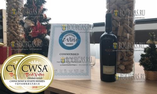 Болгарское вино Augee Family Estate Melnik 55