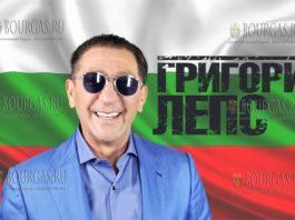 Григорий Лепс в Болгарии